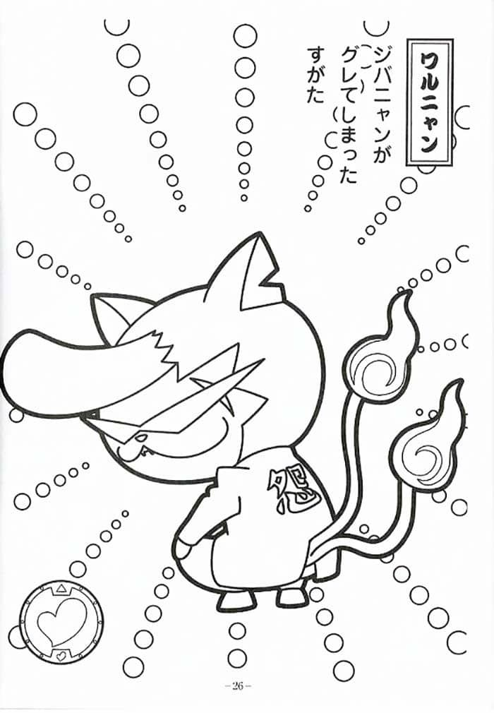 The Best Free Yokai Coloring Page Images Download From 24