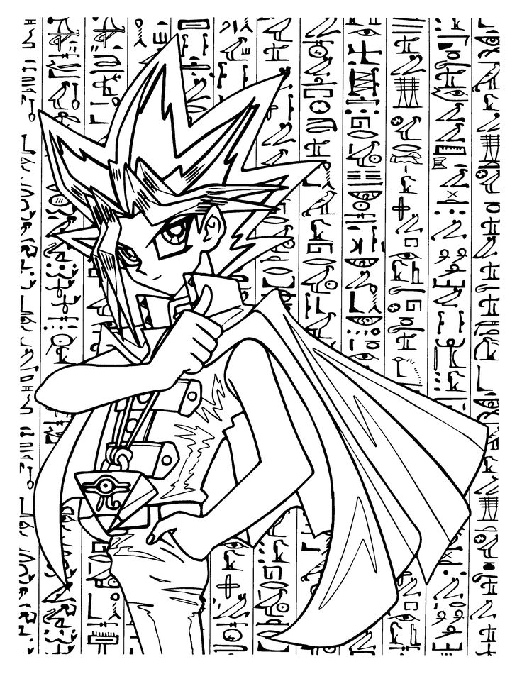 Yugioh Monsters Coloring Pages