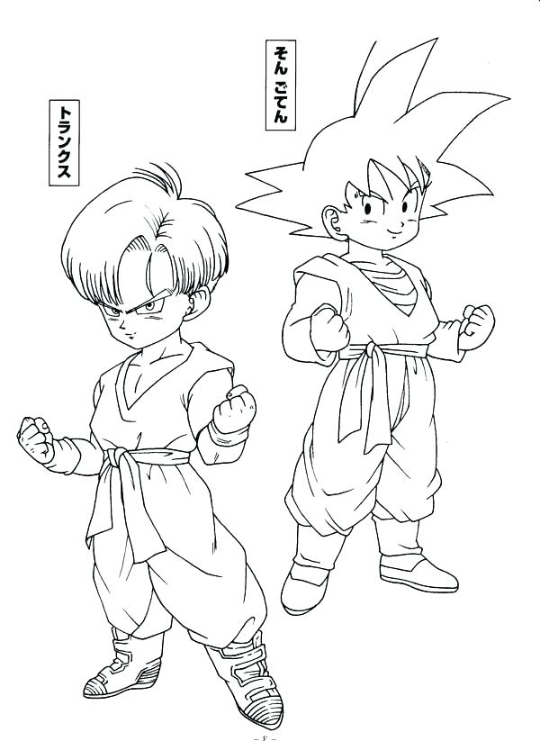 600x823 Little In Dragon Ball Z Coloring Page Kids Play Color
