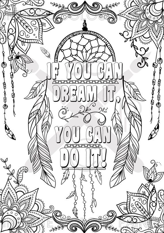 570x807 Coloring Page Adult Coloring Coloring Book Printable Coloring Page
