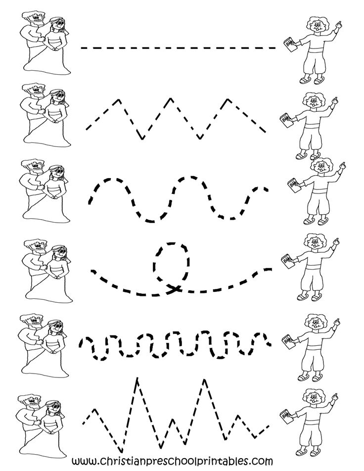 736x952 Coloring Pages Printable Best Free Tracing Worksheets