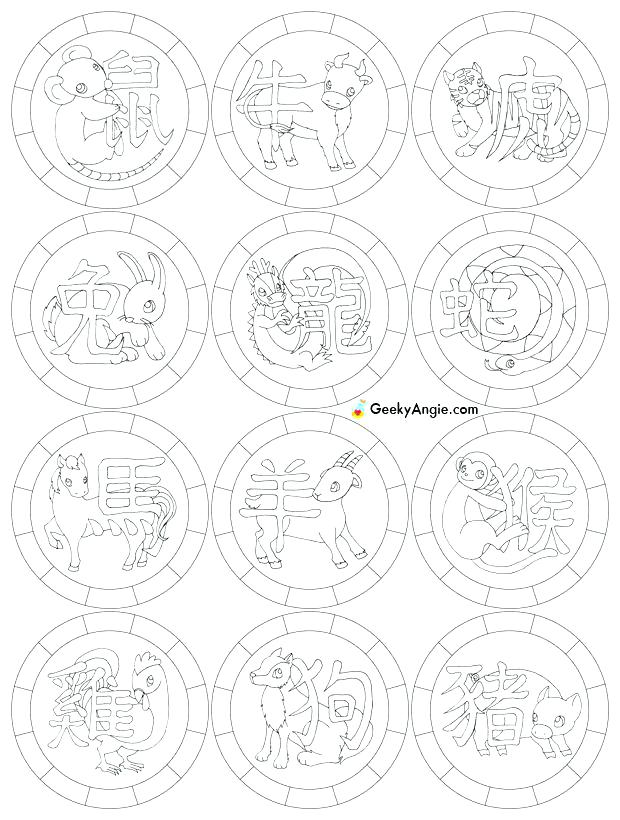 620x820 Chinese Zodiac Coloring Pages Zodiac Coloring Pages Zodiac