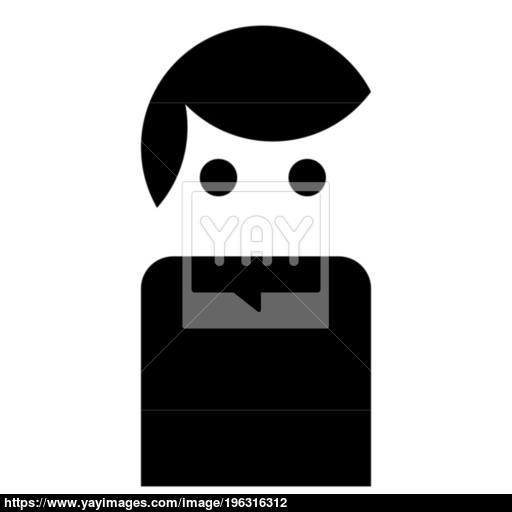 Avatar Icon Black Color Illustration Flat Style Simple Image
