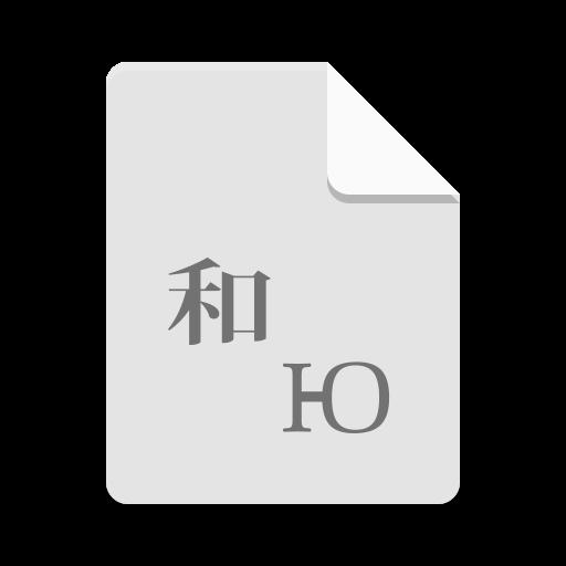 App X Gettext Translation Icon Papirus Mimetypes Iconset