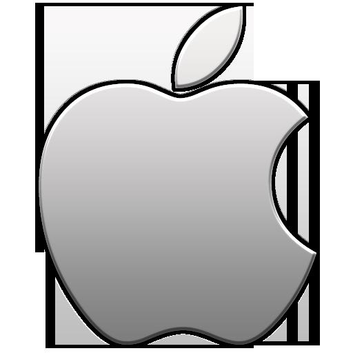 Apple Logo Aluminum