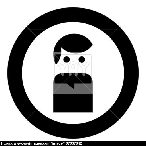 Avatar Icon Black Color Vector Illustration Simple Image Vector