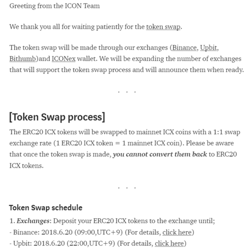Token Swap For Icon
