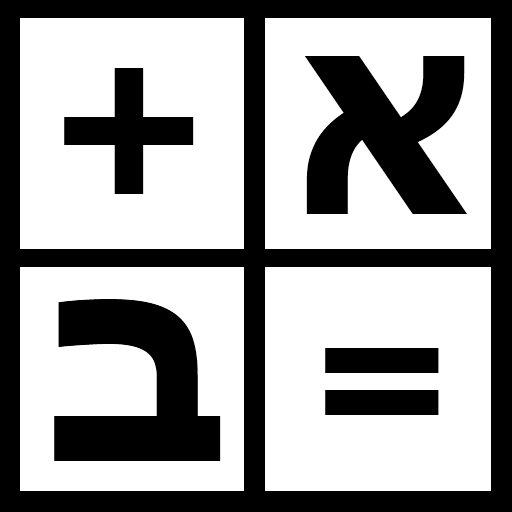 Gematria Calculator Appstore For Android