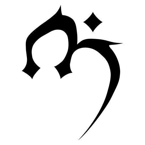 The Melchahim Legacy Of Kain Wiki Fandom Powered