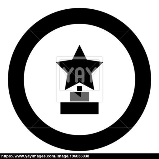 Trophy Star Winner Award Black Icon In Circle Vector Illustration