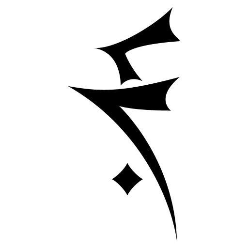 Hash'ak'gik Cult Legacy Of Kain Wiki Fandom Powered