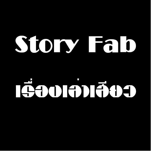 Story Fab Apk