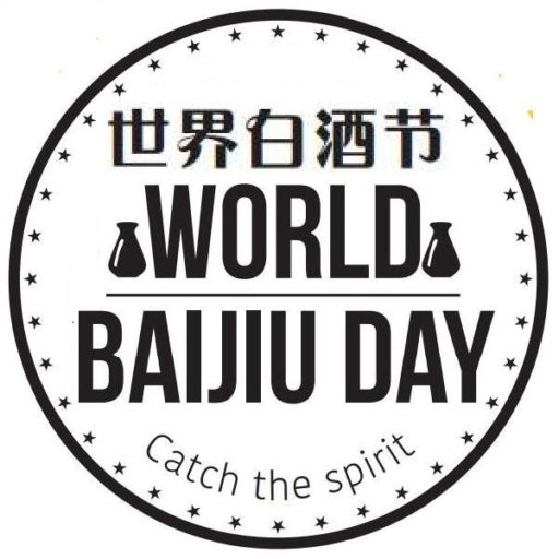 Cropped World Baijiu Day Logo Site Icon Big No Domain World