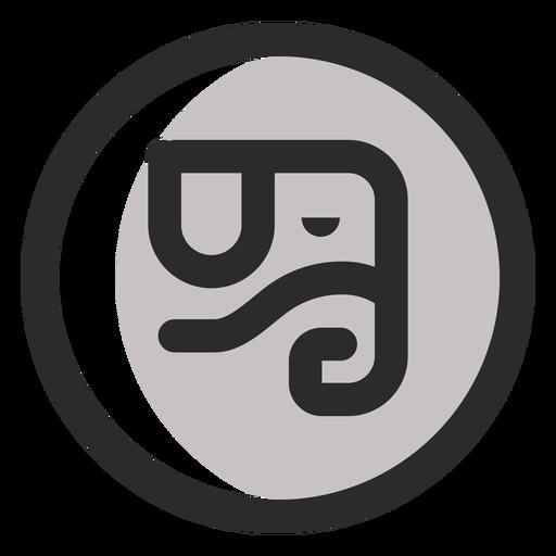 Evernote Colored Stroke Icon