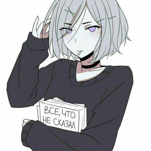 Full Metal Alchemist Amino Amino