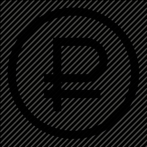 Icon Transparent Ruble