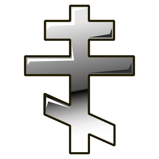 Orthodox Cross Emoji For Facebook, Email Sms Id Emoji