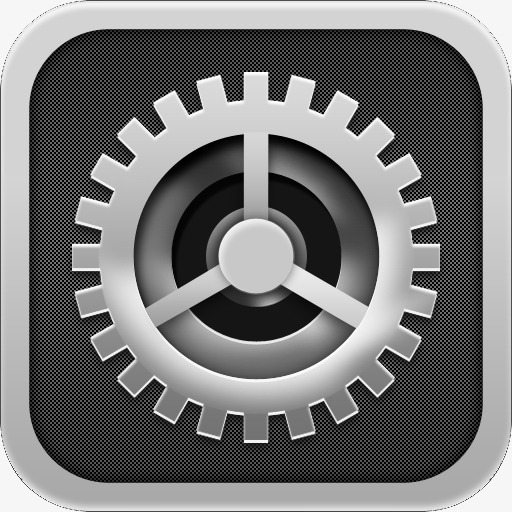 Icon, App Icon, Set Up, Gray Png Image And Clipart For Free Download
