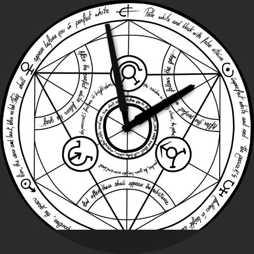 Fullmetal Alchemist Transmutation For Moto