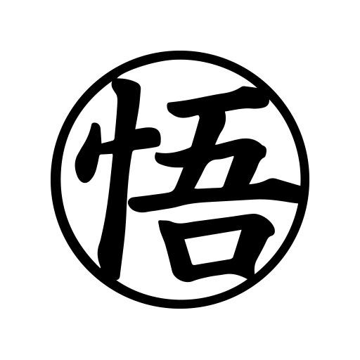 Dragon Ball Z Goku Wisdom Enlightenment Kanji Decal Sticker