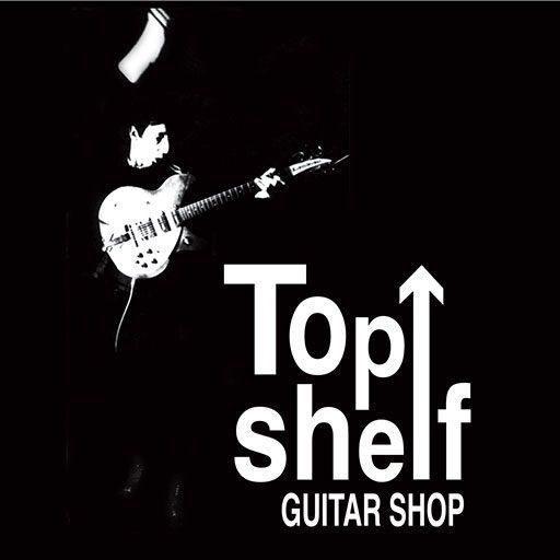 Top Shelf Guitar Shop Milwaukee, Wisconsin
