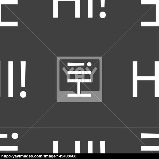 Hi Sign Icon India Translation Symbol Seamless Pattern On A Gray