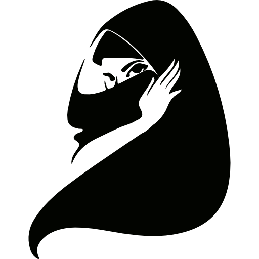 Hijabista Logo Png Png Image