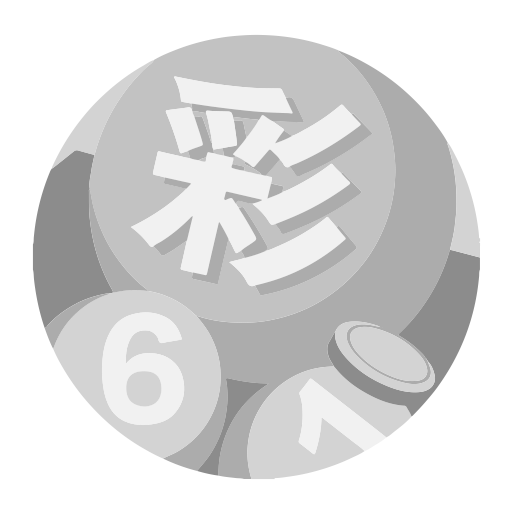 Typescript Def, Def, Hd Icon With Png And Vector Format For Free