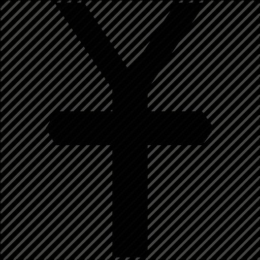 Christian Religion, Christianity, Holy Cross, Jesus, Jesus Cross Icon