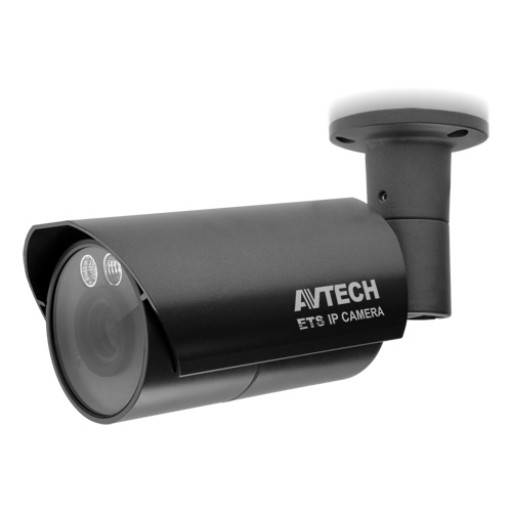 Ip Box Camera Ip Camera Cctv Security System Bangladesh
