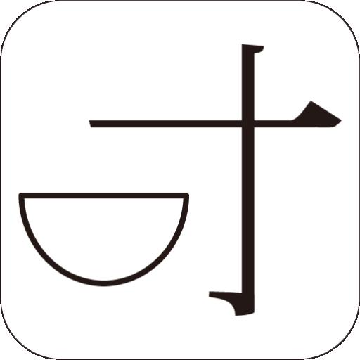Onomatope Free Iphone Ipad App Market