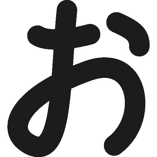 Japan Language Symbol Icons Free Download