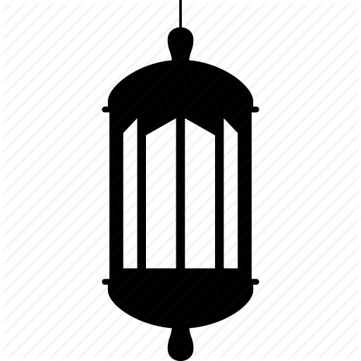 Islamic L L Ramadan, Simple Lamp Icon