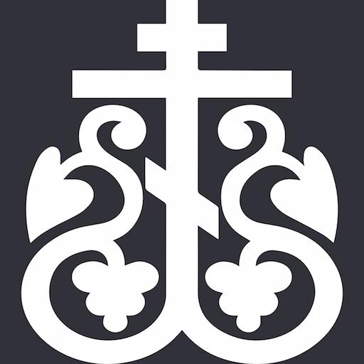 St Antony Orthodox Christian Church Ancient Faith For A Modern