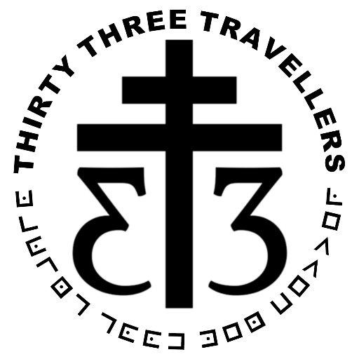 Masonic Icon