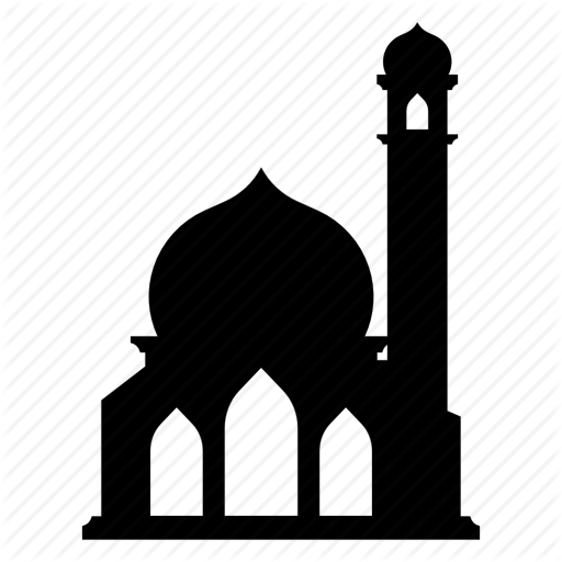 Mosque Icon At GetDrawings