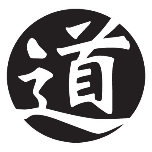 Category Nbc Los Angeles Terasaki Budokan