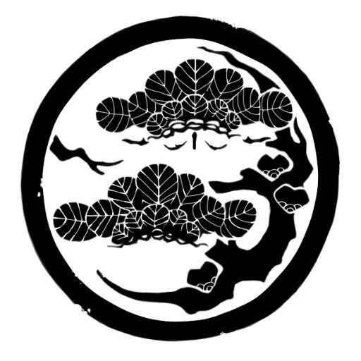 Kuromatsu