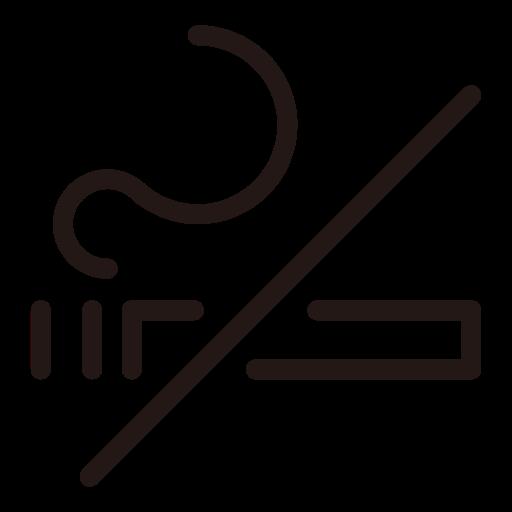 No Smoking,no,smoking Icon Free Icons Uihere