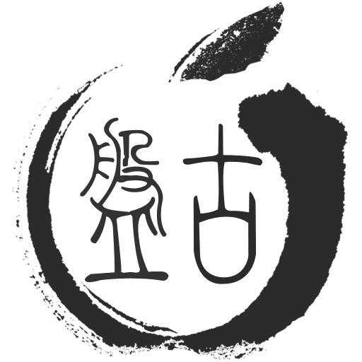 Pangu Untethered Jailbreak Is Not Coming For Ios