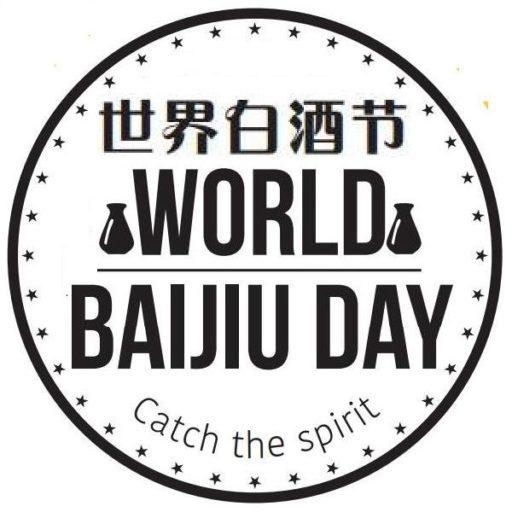Master Events List World Baijiu Day