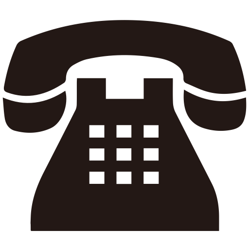 Landline Szxdf, Landline, Retro Phone Icon Png And Vector For Free