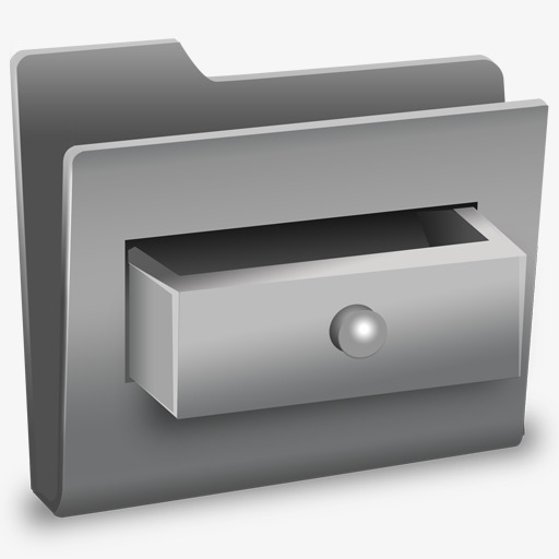 Folder Icon, Icon, Folder, Drawer Png Image And Clipart For Free