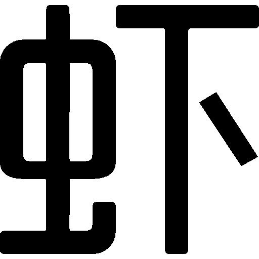 Social, Logotype, Symbol, Symbols, Logo, Researchgate, Social