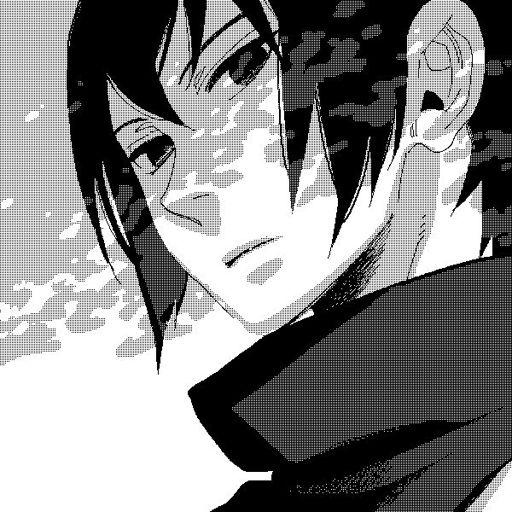 The Real Sasuke Naruto Amino