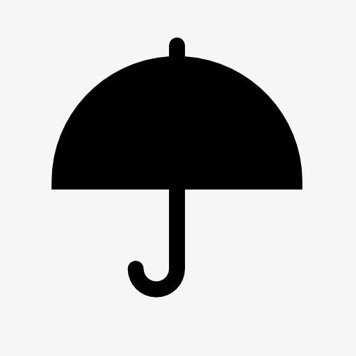 Umbrella Symbol Icon, Umbrella Clipart, Umbrella, Symbol Clipart