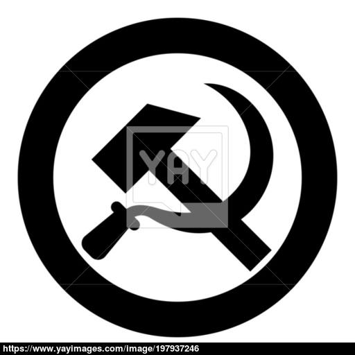 Hammer And Sickle Icon Black Color Vector Illustration Simple