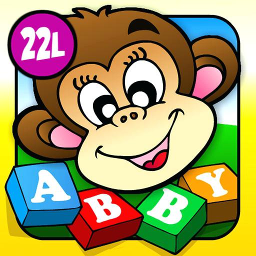 Letter E Uppercase Cute Children Colorful Zoo And Animals Abc