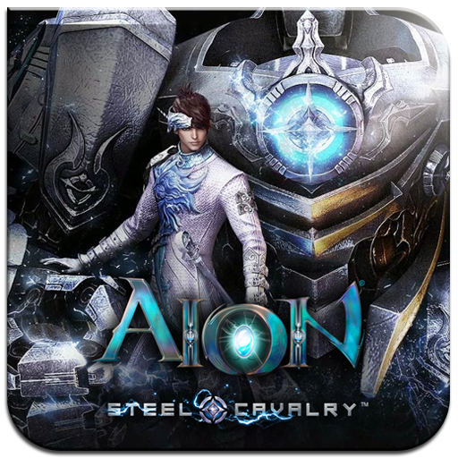 Aion Steel Cavalry
