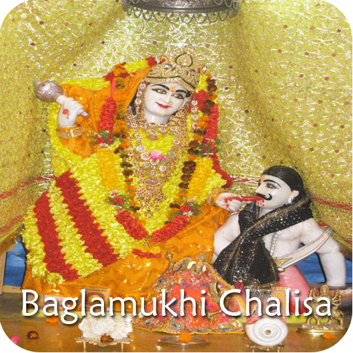 Baglamukhi Chalisa Appstore For Android